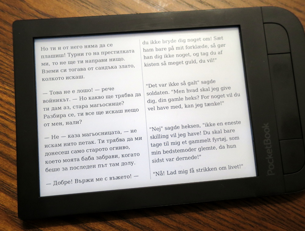 lars electric endeavors making parallel text pdfs for e readers